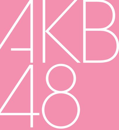 AKB48はCDせどりでは美味しくない件?