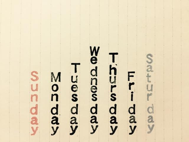ブックオフに仕入れに行く日は何曜日がいいとかってあるの?