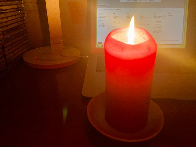 【雑記】ロウソクの火を眺めてたらリラックス&集中力が上がった話