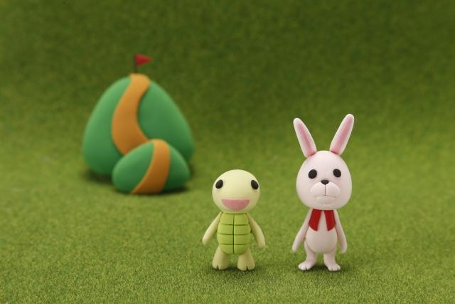 ウサギが本気出したら、亀負けてましたやん・・・。