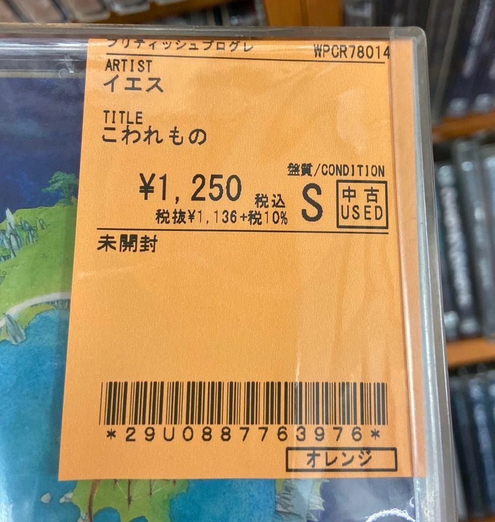 未開封CDを一発で見つけられるのもメリットの一つ。